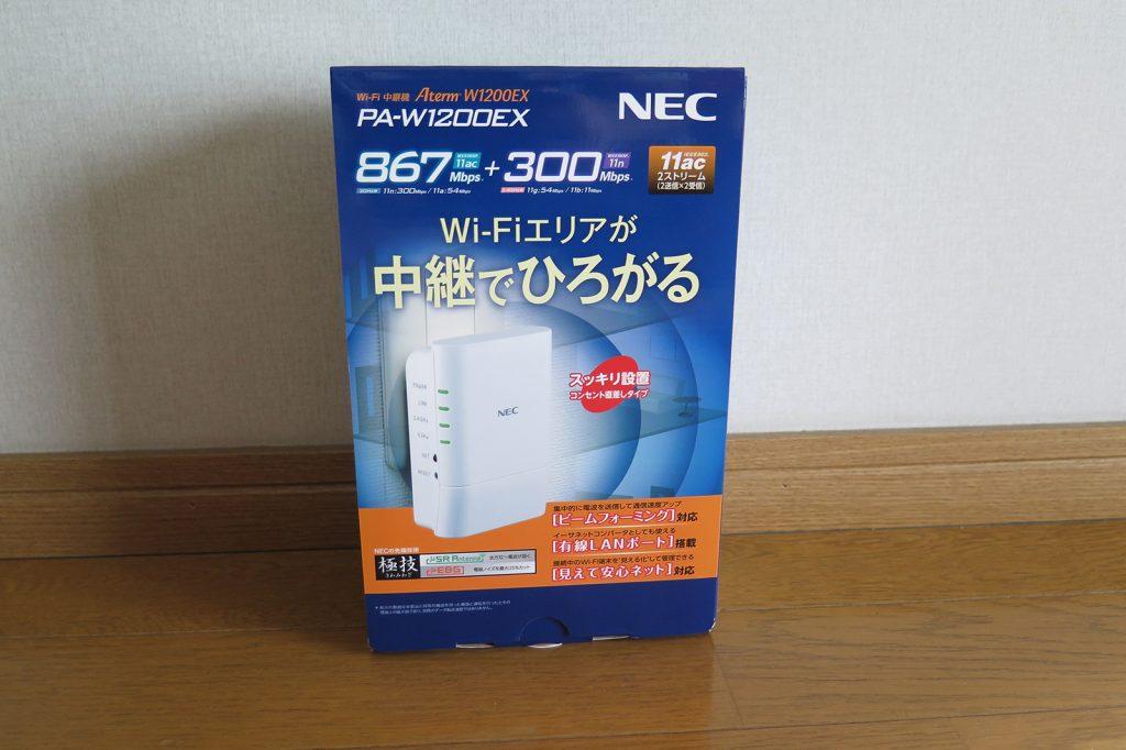 PA-W1200EX(Wi-Fi中継機)
